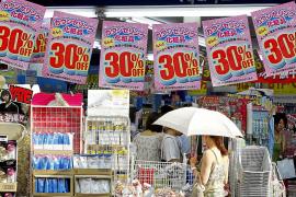 China desbanca a Japón y se coloca como la segunda economía mundial por detrás de EEUU