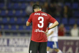 Oriol pide «disculpas» a la afición del Mallorca por la derrota ante el Llagostera