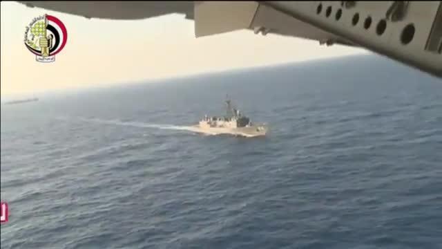 EgyptAir aclara que no se han localizado los restos del avión