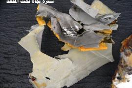 Localizan una de las cajas negras del avión de EgyptAir, según la CBS