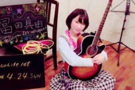 Una cantante japonesa, acuchillada por no aceptar el regalo de un admirador