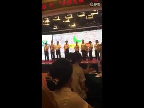 Un banco chino azota a los empleados que han tenido bajo rendimiento