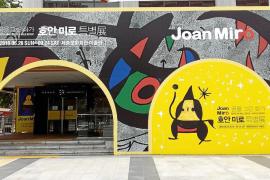 Mallorca, eje de la primera gran exposición de Miró en Corea