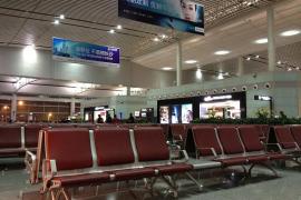 Hospitalizado un holandés tras esperar 10 días a una chica en un aeropuerto de China