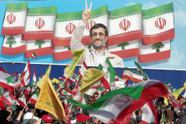 Lebanon's Hezbollah celebrate the visit of Iranian President Mahmoud Ahmadinejad during a rally in the south Lebanese town of B