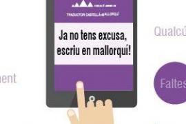 La Fundación Jaume III mejora su traductor 'castellano-mallorquín'