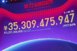 Alibaba pulveriza su propio récord de ventas en el ecuador del Día del Soltero