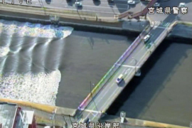 Un nuevo tsunami activa la alarma en Fukushima sin que se produjeran daños