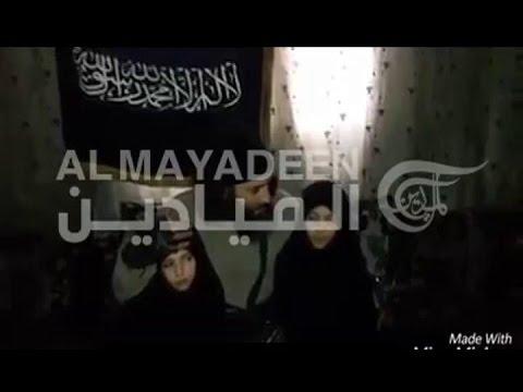 Un vídeo muestra a un padre animando a sus hijas a cometer atentados en Siria