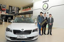 Skoda ha vendido su vehículo dos millones en China