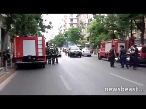 Exjefe de Gobierno de Grecia fuera de peligro tras una explosión en su vehículo