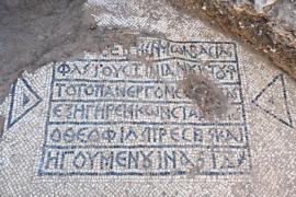 Descubren un mosaico de 1.500 años en Jerusalén que cita al emperador Justiniano