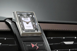 El DS 7 Crossback con un guilloché 'Clous de París'