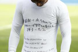 Aki jugará con Japón un partido a beneficio de las víctimas del terremoto