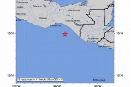 Un terremoto de magnitud 8,2 sacude la costa de Chiapas en México