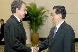 China matiza su intención de invertir en las cajas y desmiente cifras concretas