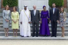 El emir de Qatar y su esposa inician su visita oficial a España