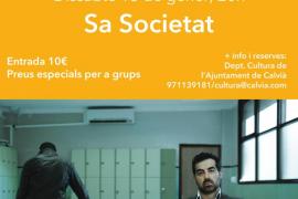 'La classe' de Sergi Baos, en el Auditori de Peguera