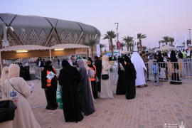 Las mujeres saudíes animan a sus equipos en los estadios por primera vez