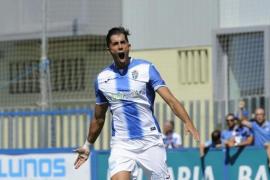 El Atlético Baleares anuncia el traspaso de Gerard Oliva al UCAM Murcia