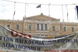 Grecia aprueba el programa de ajuste que desbloquea las ayudas de la UE
