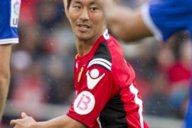 La selección de Japón convoca al mallorquinista Akihiro Ienaga