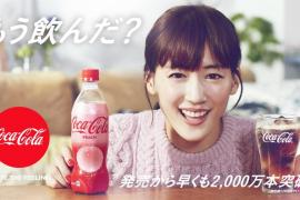 Coca-Cola lanzará la primera bebida con alcohol de su historia