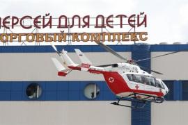 Al menos un muerto y seis heridos por un incendio en un centro comercial en Moscú