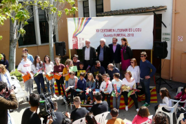 Componentes de Antònia Font recogen el premio Fumeral 2018