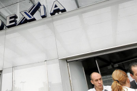 Francia y Bélgica inician con Dexia la segunda recapitalización de la banca