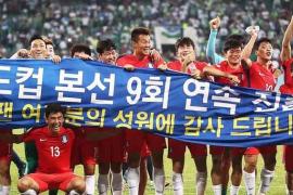 La duda para el 23 de junio que se ha hecho viral: ir a una boda o ver un Corea del Sur-México