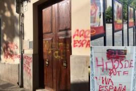 Noche de pintadas contra la sede del STEI, Can Alcover y la exposición 'Presos políticos' en Palma