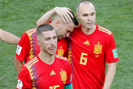 Sergio Ramos: «Esto es durísimo»