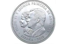 La princesa Leonor ya tiene su primera moneda y no se le parece demasiado