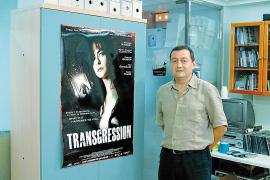 El productor mallorquín Joan Ginard estrena el thriller 'Transgression'