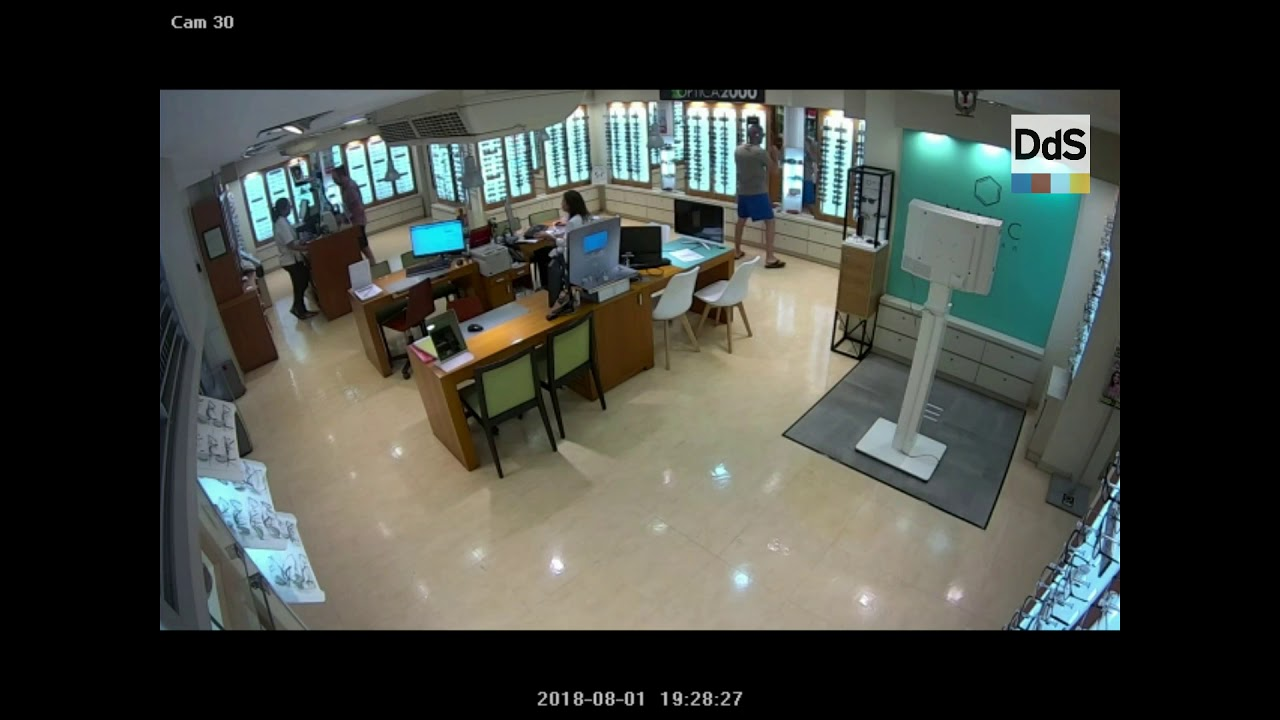 Difunden el vídeo del miembro de 'La Manada' robando unas gafas de sol en Sevilla