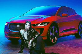 Jaguar y la artista Dua Lipa, unidos por la música y la tecnología
