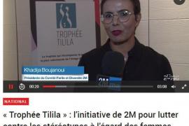 Una televisión marroquí lanza un premio a la publicidad menos machista