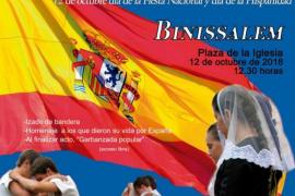Suspendidos los actos por la unidad de España en Palma y Binissalem por la tragedia de Sant Llorenç