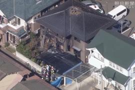 Un dramático incendio se cobra la vida de seis personas de la misma familia en Japón