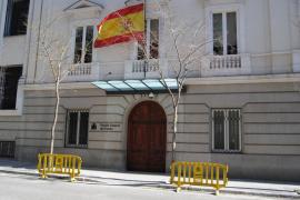 Sede de la Fiscalía General del Estado