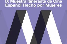 El ciclo Mujeres de Cine regresa a la Miró Mallorca Fundació