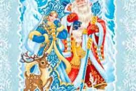 Gran fiesta de Navidad rusa para toda la familia en el Auditórium de Palma