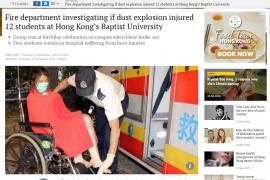 Doce heridos en una explosión por polvo de harina en una universidad de Hong Kong