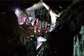 Al menos 15 muertos y 29 heridos por la caída de una pared durante una boda en Perú
