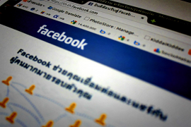 Facebook e Instagram sufren una caída global