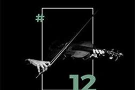 Duodécimo concierto de la Temporada 2018/2019 de la Orquestra Simfónica en el Auditórium de Palma
