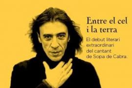 Gerard Quintana presenta en Can Alcover su primera novela