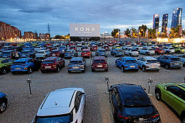 El Hyundai Kona llenó el Autocine de Madrid