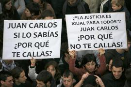 CONCENTRACIÓN ANTIMONÁRQUICA ANTE LOS JUZGADOS DE PALMA